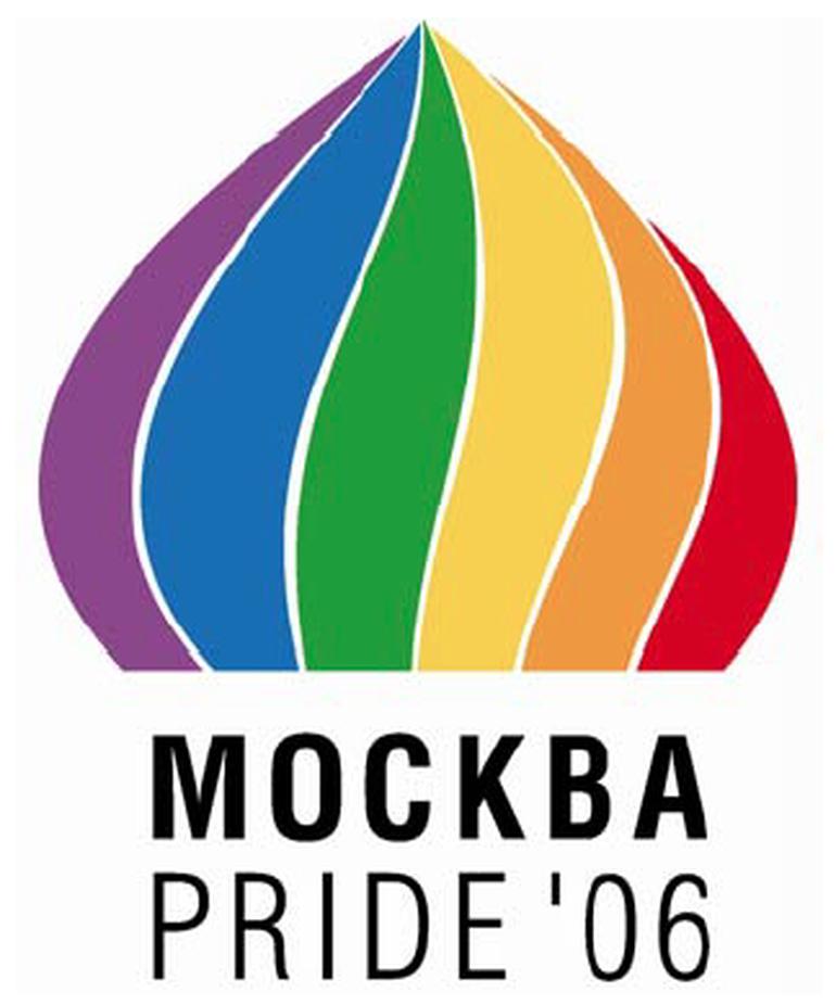 Moskau Pride 2006
